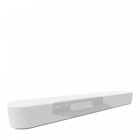 Wandhalterung für Sonos Beam